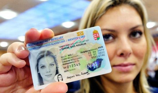 Внутрішній угорський паспорт – ID-картка.