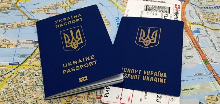 radiosvoboda.org Безвіз для України та Грузії можуть відкласти до літа 2017  року eurointegration.com.ua ... 6d0196327c156