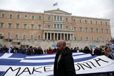 Вцентре Афин прошли массовые протесты под девизом «Македония это Греция!»