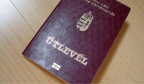 Так виглядає угорський закордонний паспорт (Útlevél)
