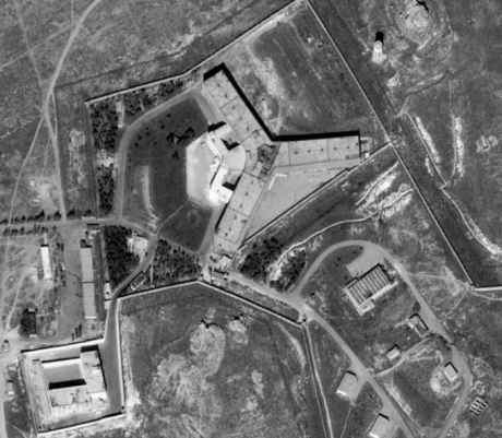Amnesty International обнародовала доклад омассовых казнях состороны Асада