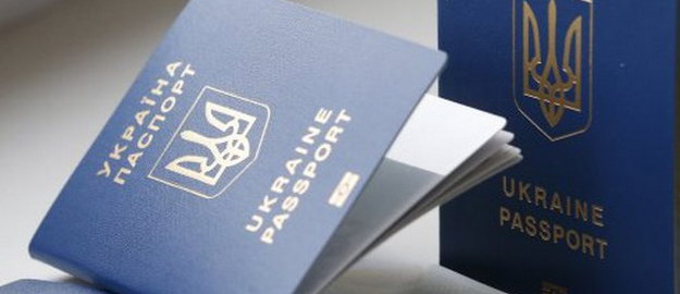 кредиты только с паспортом в молдове