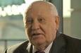 Горбачев обвинил Путина во лжи