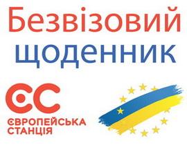 Доповідь антикорупційної організації GRECO - прогрес України кращий ... e3e5f36665bc1