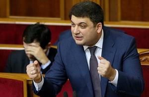 https://www.eurointegration.com.ua/images/doc/7/5/75341b1-groisman-eu-300.jpg