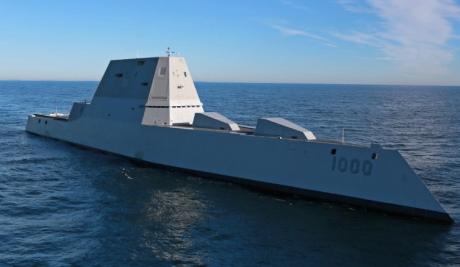 ВМС США наконец-то получили самый большой и современный эсминец Zumwalt