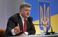 Порошенко пообещал в Австрии, что закон об антикоррупционном суде скоро примут