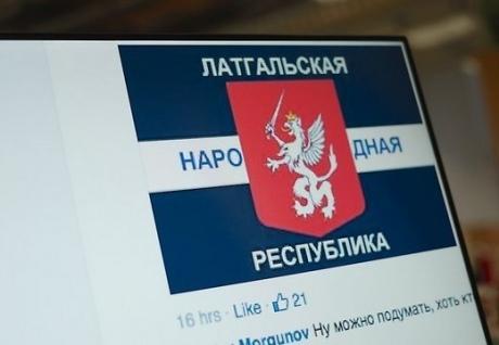 """В Латвии появилась своя """"ЛНР"""", пока только в соцсетях"""