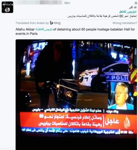 a10c5a5-isis-tweet Теракты в Париже, более 120 погибших (фото видео)