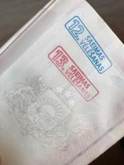 Штамп у паспорті, що свідчить про участь у виборах