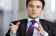 Новые требования РФ по ассоциации Украина-ЕС: Киев должен ввести санкции против Европы