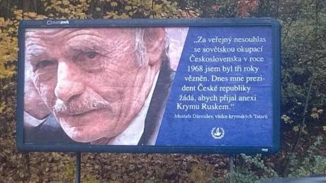 1968 г Чехословакия — Десантура. ру - о десанте без границ