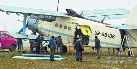 Прикордонники України «проґавили» літак знелегалами, їх ловили вже вУгорщині
