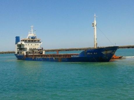 Біля Стамбула зникло зрадарів судно, триває пошукова операція
