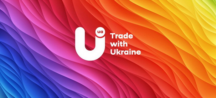 Як держава може сприяти роботі українських експортерів  Серед іншого –  завдяки просуванню експортного бренду країни. e765615e6e27f