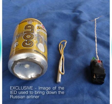 Бойовики ІДІЛ показали фото підірваної наборту А321 бомби