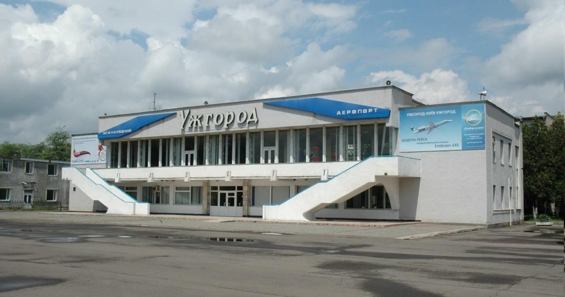 Заручники словацького неба: коли запрацює аеропорт Ужгорода   Європейська  правда