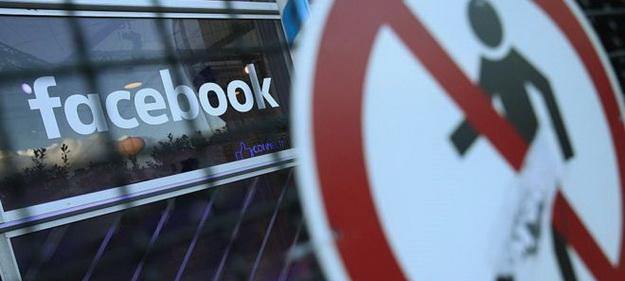Facebook покарають за ненависть  як Німеччина обмежує свободу слова у  соцмережах d7234ea080932